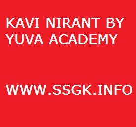 KAVI NIRANT BY YUVA ACADEMY