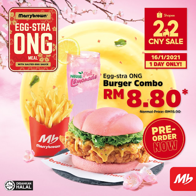 MARRYBROWN OFFERS EGG-STRA ONG BURGER COMBO PROMO AT RM 8.80 ON SHOPEE 16 JAN 2021 (12 NOON)