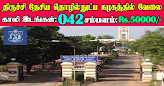 NIT Trichy Recruitment 2021 42 Temporary Faculty Posts