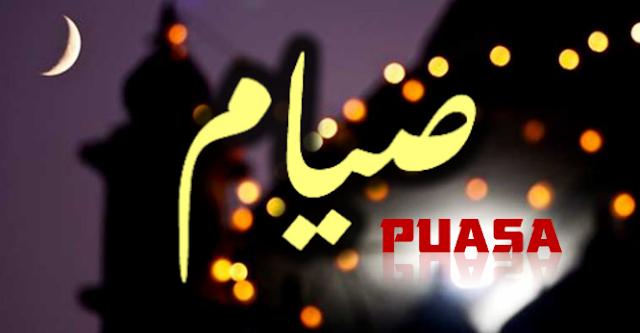 BAB Puasa Ramadhan Lengkap: Doa Niat Puasa dan Buka Puasa, Rukun serta Hikmah nya