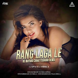 RANG LAGA LE RE MAYARU (CG REMIX) - DJ CPTU X DJ VISHAL S