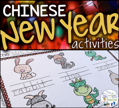 These Chinese New Year activities for kids are the perfect addition to the other crafts, lesson plans, and books you have planned for your Preschool, Kindergarten, or First Grade students!