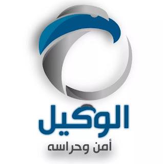 وظائف حراسة وأمن في القاهرة الكبرى مصر