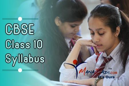 CBSE Class 10th Exam Syllabus
