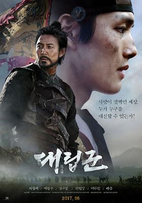 Chiến Binh Bình Minh - Warriors of the Dawn (2017)