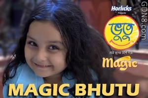 MAGIC BHUTU SERIAL SONG - Zee Bnagla