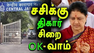 Sasikala Can Go For Tihar Jail Without Chennai