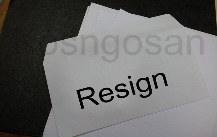surat pengunduran diri resign
