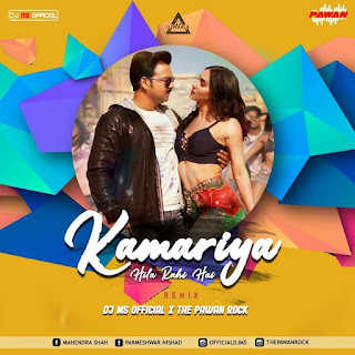 KAMARIYA HILA RAHI HAI - DJ MS OFFICIAL X THE PAWAN ROCK