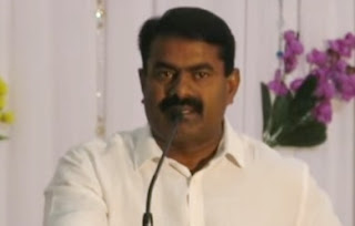 Seeman Speech Tiruvannamalai 22-11-2016