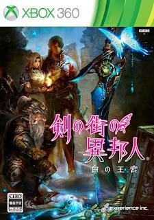 [Xbox360] [剣の街の異邦人 白の王宮] (JPN) ISO Download