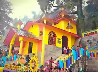 Sem Mukhem Nagraja - सेम मुखेम मंदिर की पूरी जानकारी - Sem Mukhem Temple