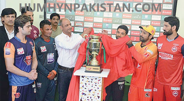 National T20 Cup: Sindh and Balochistan Win