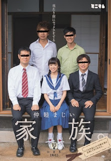 MUM-265 Harmonious Family To The Commonplace Sex.Himari Hairless