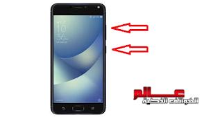 ﻃﺮﻳﻘﺔ فرمتة و ﺍﺳﺘﻌﺎﺩﺓ ﺿﺒﻂ ﺍﻟﻤﺼﻨﻊ ﻟﻬﺎﺗﻒ اسوس زين فون ASUS ZenFone 4