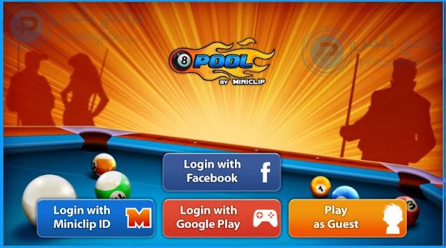 صفحة البداية لعبة بلياردو 8