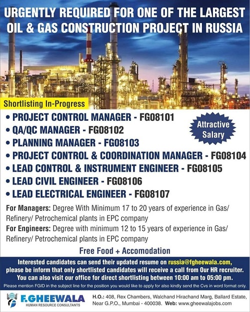 GULF JOBS NEWSPAPER ADVERTISEMENT 27-6-2019 – GCC JOBS FOR YOU