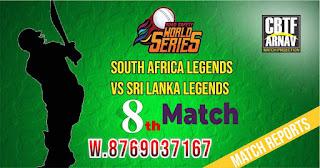 SA-L vs SL-L 8th Road Safety T20 Today Match Prediction 100% Sure Winner