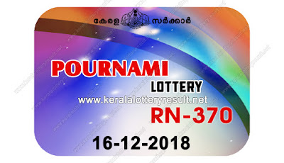KeralaLotteryResult.net, kerala lottery kl result, yesterday lottery results, lotteries results, keralalotteries, kerala lottery, keralalotteryresult, kerala lottery result, kerala lottery result live, kerala lottery today, kerala lottery result today, kerala lottery results today, today kerala lottery result, karunya lottery results, kerala lottery result today karunya, karunya lottery result, kerala lottery result karunya today, kerala lottery karunya today result, karunya kerala lottery result, live karunya lottery KR-370, kerala lottery result 16.12.2018 karunya KR 370 16 december 2018 result, 16 12 2018, kerala lottery result 16-12-2018, karunya lottery KR 370 results 16-12-2018, 16/12/2018 kerala lottery today result karunya, 16/12/2018 karunya lottery KR-370, karunya 16.12.2018, 16.12.2018 lottery results, kerala lottery result December 16 2018, kerala lottery results 16th December 2018, 16.12.2018 week KR-370 lottery result, 16.12.2018 karunya KR-370 Lottery Result, 16-12-2018 kerala lottery results, 16-12-2018 kerala state lottery result, 16-12-2018 KR-370, Kerala karunya Lottery Result 16/12/2018