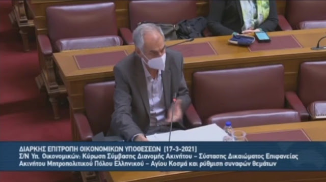 Γ. Γκιόλας για το Ελληνικό: Θα αποκλείεται η πρόσβαση των πολιτών  στην θάλασσα;