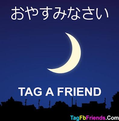 Good Night in Japanese language