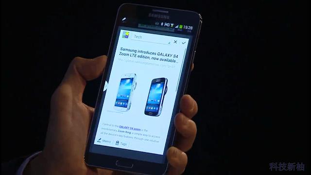 詳盡報導 SAMSUNG Galaxy Note 3、Note 10.1、 Galaxy Gear 發表會內容 Galaxy+Note+App++-17