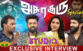Exclusive Interview | Asuraguru Team | Vikram Prabhu | Mahima Nambiar | Kollywood Studio | Jaya Tv