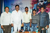 Sanjosh Audio Album Launch-thumbnail-6