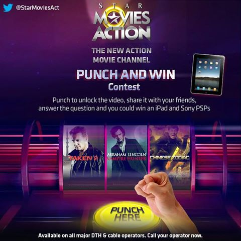 Contest !! Be A Hero Punch And Win Apple iPad & Sony PSP !! Star