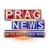 prag news channel recruitment