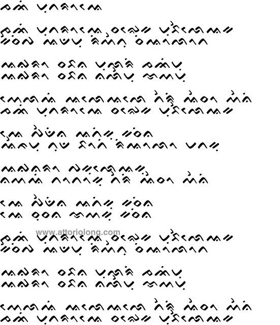 Lirik Lagu Bugis Janci Mutaroe