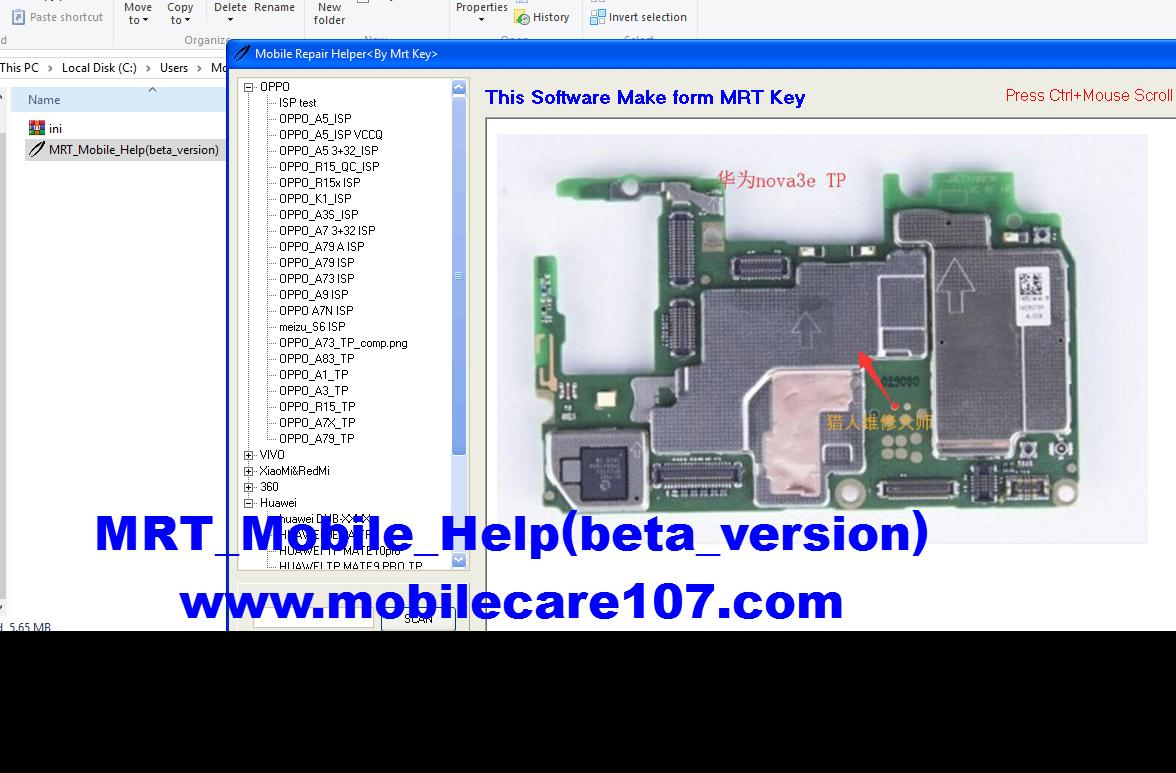 MRT Mobile Help beta version Free tool Oppo_vivo_huawei Isp