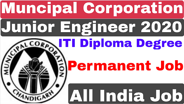 Mucipal Corporation Junior Engineer Recruitment | ITI Diploma Degree | Muncipal Corporation JE Recruitment 2021
