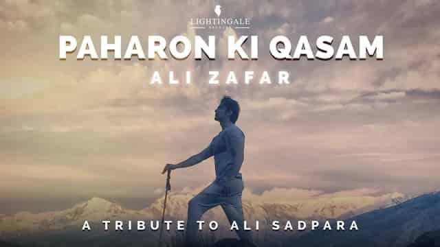 पहाड़ों की कसम Paharon Ki Qasam Hindi Lyrics - Ali Zafar