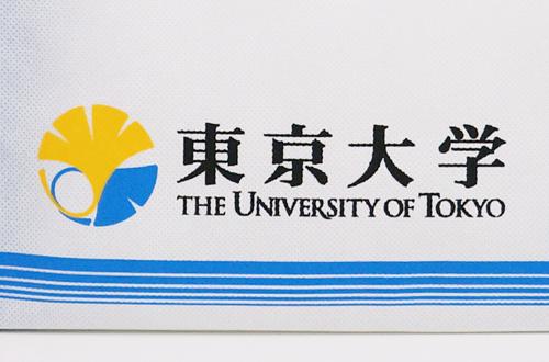 東京大学オープンキャンパスバッグ