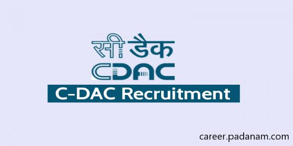 cdac-thiruvananthapuram-careers-2020