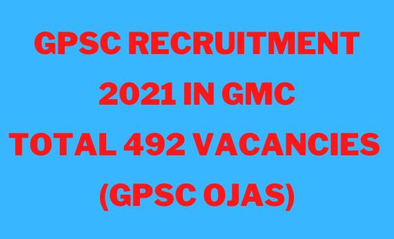 gpsc jobs in gmc