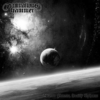 "Το βίντεο των Damnation's Hammer για το ""Temple Of The Descending Gods"" από το album ""Unseen Planets, Deadly Spheres"""