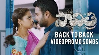 Savitri Video Songs Back to Back Promos – Nara Rohit, Nanditha