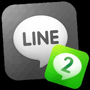 WieChan Never Die: Download Line Mod Clone Apk (line2 ...