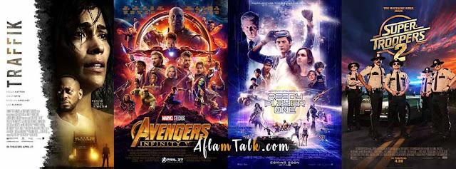 الإصدارات العالية الجودة HD في شهر يوليو 2018 July