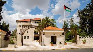 حكومة الاردن تقر مشروع قانون العفو العام 2018 بنود نص مشروع قانون العفو العام في الاردن 2018