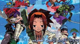 جميع حلقات انمي Shaman King مترجم عدة روابط