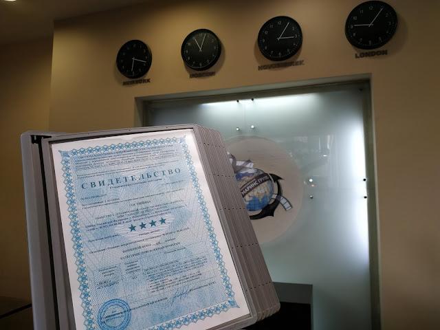 «Маринс Парк Отель Новосибирск» подтвердил «высокую звёздность»