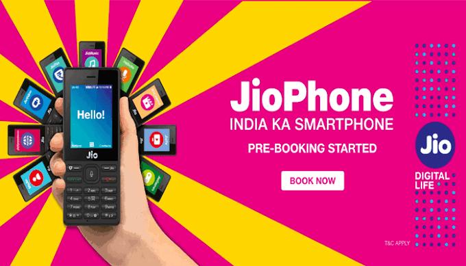 Jio phone में लूडो गेम खेलकर पैसे कैसे कमाएं - हजारों रुपए कमाए