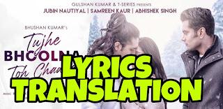 Tujhe Bhoolna Toh Chaaha Lyrics in English | With Translation | – Jubin Nautiyal