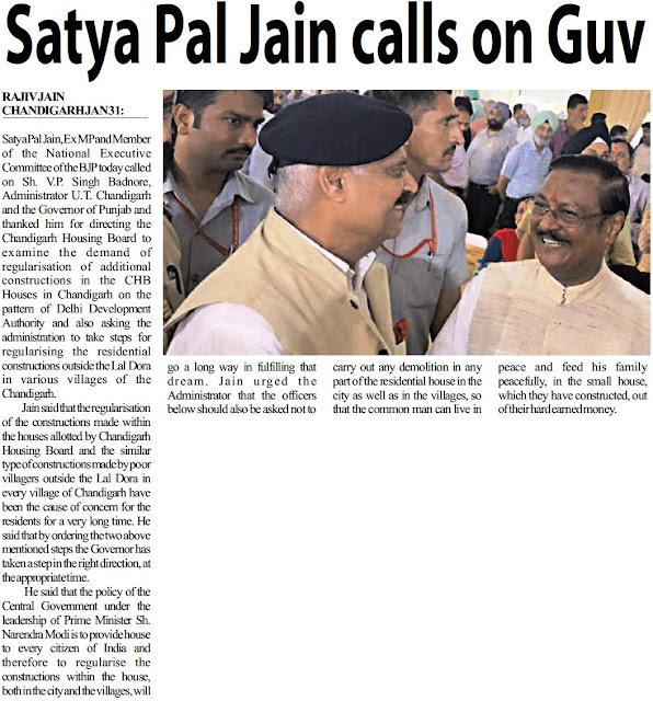 Satya Pal Jain calls on Guv