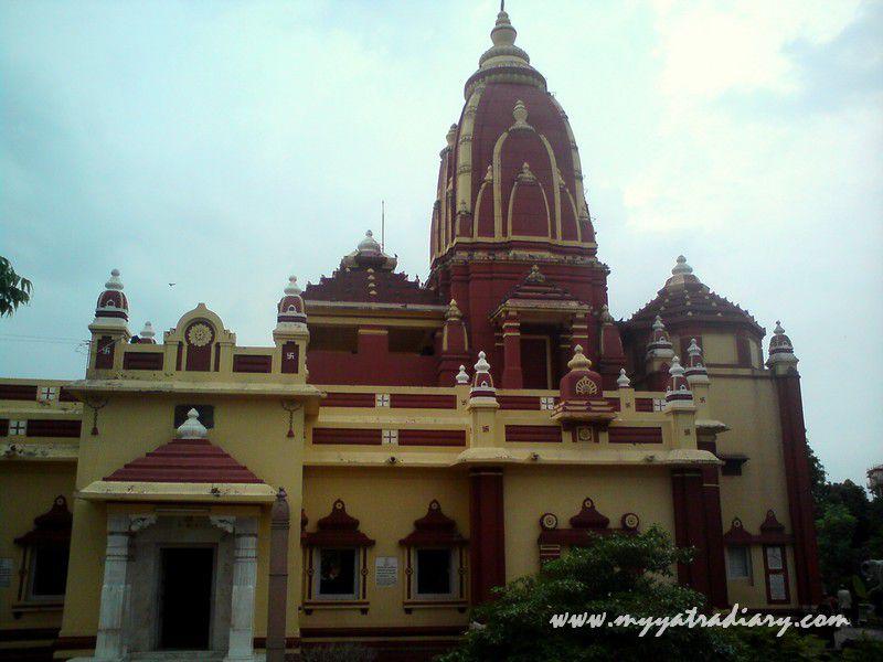 Gita Mandir Entrance, Mathura Vrindavan