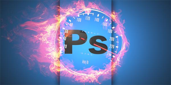 كيف تسرع برنامج الفوتوشوب بطريقة سهلة
