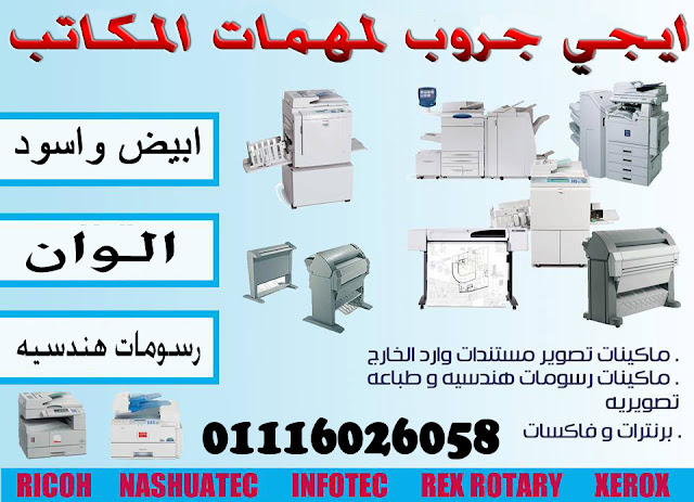 ارخص سعر فى مصر